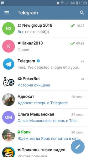 tihiy-chat.png