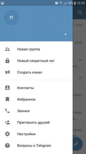 pereyti-v-nastroyki.png