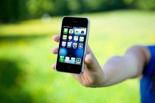 iphone-4-photo.jpg