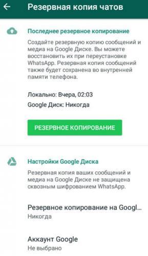 perepiska-vasap-ydalitsya1.jpg