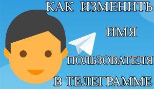 1556341158_bez-imeni-2.jpg