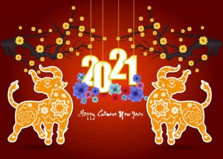 chinese-new-year-2021-poster-wi-1536x1090-1-scaled.jpg